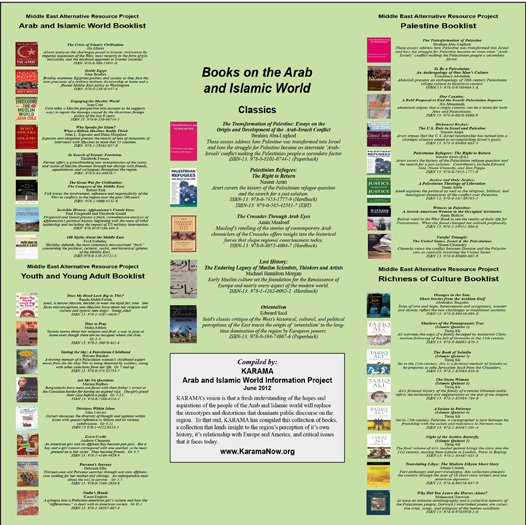 Arab and Islamic World, Richness of Culture, Palestine, and Youth and Young Adult book lists